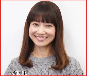 大渕愛子弁護士4