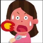 手越祐也の行きつけの激辛料理店はどこ?おしゃれイズムでの動画!