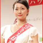 畠山愛理はミス日本!かわいいけど彼氏・山本湧との水着画像が流失?