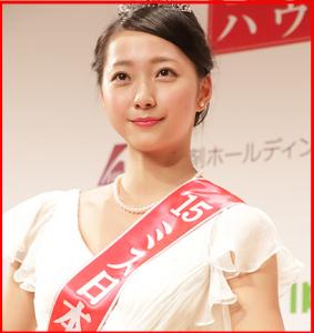 畠山愛理7