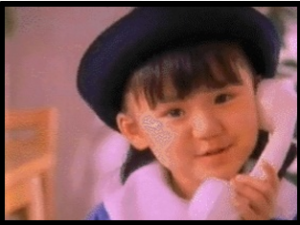 野村佑香子役時代