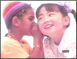 野村佑香子役時代2