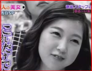 麻生亜美歯2