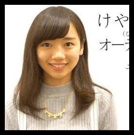 齊藤京子7