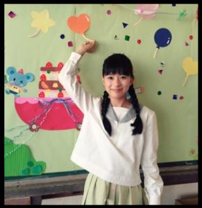 芳根京子三つ編み
