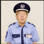 井上竜夫(竜じい)の吉本新喜劇やギャグ動画は?死因は肺気腫?