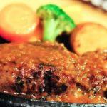【嵐にしやがれ】静岡の鎖国グルメ!ハンバーグのさわやかの店舗や味は?