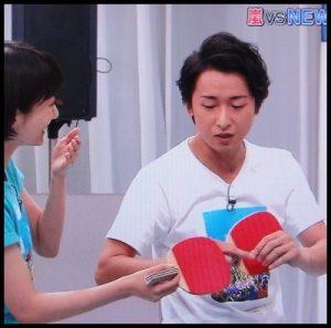 大野智波瑠