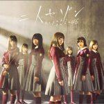 欅坂46「二人セゾン」の歌詞の意味とは?MV撮影ロケ地はどこ?