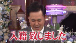 有田哲平結婚動画