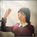 欅坂46「大人は信じてくれない」の歌詞の意味を解釈!MVロケ地はどこ?